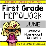 First Grade Homework - June (English and Spanish Directions)