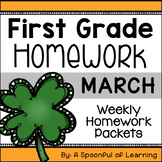 First Grade Homework - March