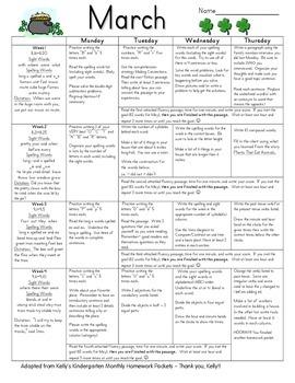 First Grade Homework - March - Supports SRA Imagine It! &