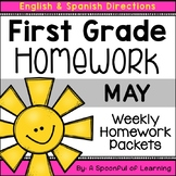 First Grade Homework - May (English and Spanish Directions)
