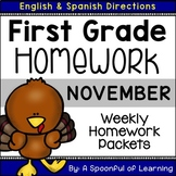 First Grade Homework - November (English and Spanish Directions)