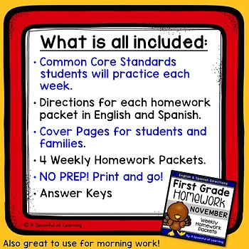 First Grade Homework - November (English and Spanish Directions)