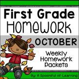 First Grade Homework - October