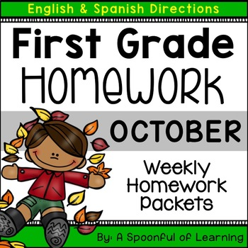 First Grade Homework - October (English and Spanish Directions)