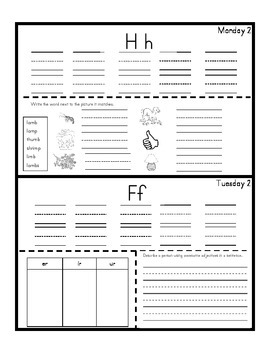 First Grade Homework - October - Supports SRA Imagine It! & EnVision Math