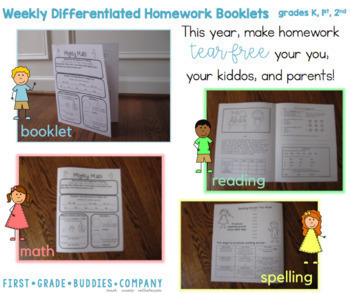 First Grade Differentiated Weekly Homework Booklets {CC Aligned for ELA/Math}
