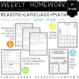 1st Grade Differentiated Weekly Homework | Reading, Comprehension, Math, Writing