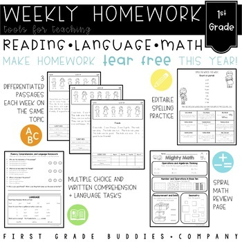 First Grade Homework Shape Up {Weekly CC Aligned Homework
