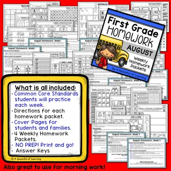 First Grade Homework Year Long BUNDLE