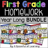 First Grade Homework Year Long BUNDLE   Distance Learning
