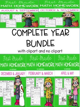 First Grade Homework for a Year BUNDLE