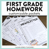 First Grade Homework for the Entire Year | Easy Packets for Distance Learning