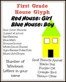 First Grade House Glyph