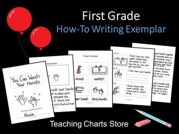 First Grade How-To Writing Exemplar (Lucy Calkins Inspired)