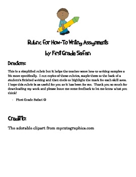 First Grade How-To writing assignment rubric