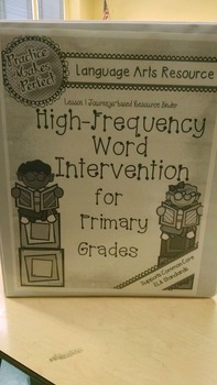 Sight Word Monitoring and Intervention Binder