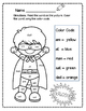 First Grade Journey's Inspired Unit 1 {Print and Go}