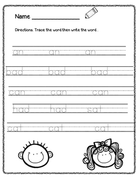 First Grade Journey's Inspired Unit 2 {Print and Go}