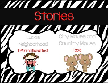 First Grade Journeys Focus Wall Zebra Theme Unit 1 Lesson 4