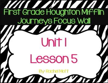 First Grade Journeys Focus Wall Zebra Theme Unit 1 Lesson 5
