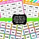 Sight Word Bingo {For Use With First Grade Journeys}