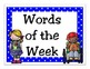 First Grade Journeys High Frequency Word Wall (Blue Polka Dot)