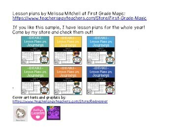 Journeys Lesson Plans First Grade  {Lesson 8}