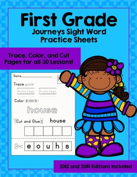 First Grade Journeys Sight Word Practice Sheets