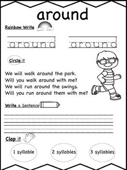 First Grade Journeys Sight Words Unit 4