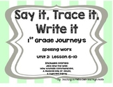First Grade Journey's Spelling Words Supplement-- Unit 2