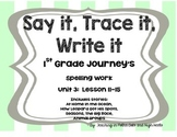 First Grade Journey's Spelling Words Supplement-- Unit 3
