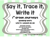 First Grade Journey's Spelling Words Supplement-- Unit 4