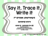 First Grade Journey's Spelling Words Supplement-- Unit 5