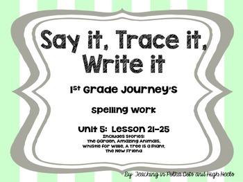 First Grade Journey's Spelling Words Supplement-- Unit 5
