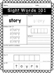 First Grade Journeys Sight Words Sample FREEBIE
