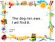 First Grade Journeys Unit 2 Daily Proofreading Practice