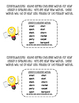 First Grade Journeys Unit 5 Spelling Lists