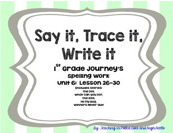 First Grade Journey's Unit 6 Spelling Supplement