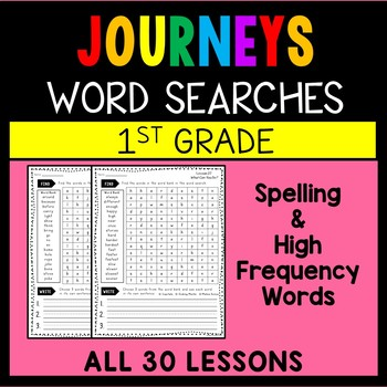First Grade Journeys Word Searches