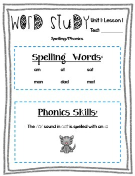 First Grade Journeys Word Study - Study Guides, Posters, and Activities
