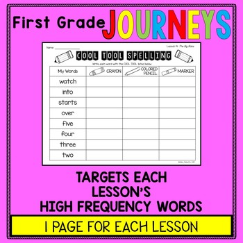 First Grade Journeys - Word Work - Cool Tool Spelling