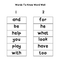 Journeys First Grade Words to Know Word Wall: Unit 1 - 6
