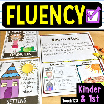 Fluency Passages Reading Comprehension First Grade Kindergarten