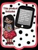 Engage NY  Ladybug Themed Binder Covers