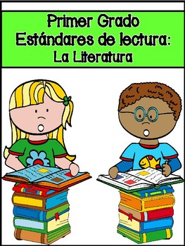 First Grade Language Arts Curriculum Guide In Spanish By Learning