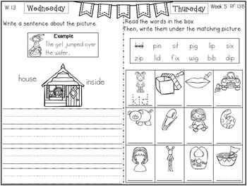 First Grade Language Arts Homework - 1st Quarter | TpT