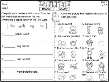 First Grade Language Arts Homework Bundle