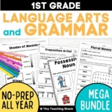 First Grade Language Arts No-Prep Printables MEGA BUNDLE