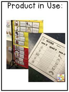 First Grade Language: Parts of Speech Sort BUNDLE
