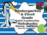 Kindergarten-First Grade Leadership Notebook and Data Binder: Heron